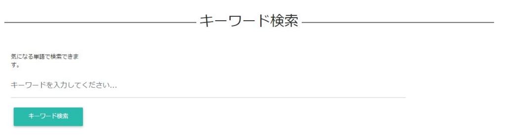 f:id:hideyoshi1537:20170522000032j:plain