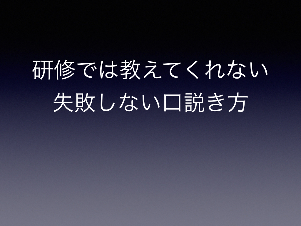 f:id:hideyoshi1537:20170527134556j:plain