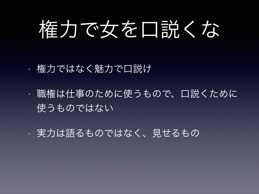 f:id:hideyoshi1537:20170527134610j:plain