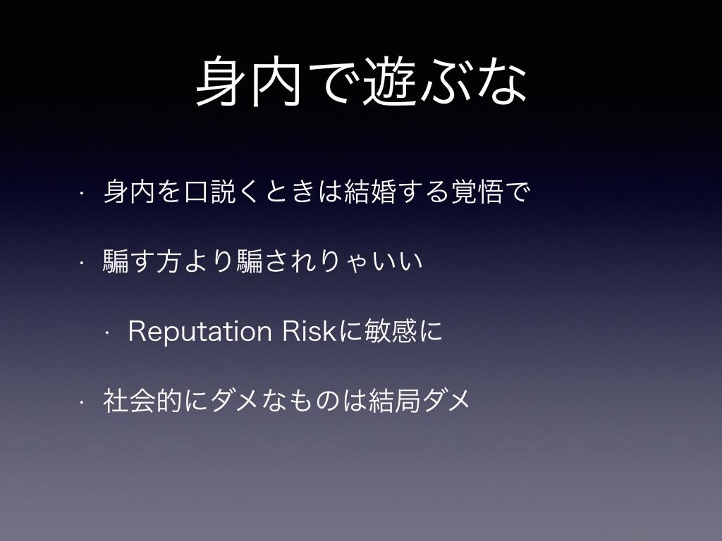 f:id:hideyoshi1537:20170527134632j:plain