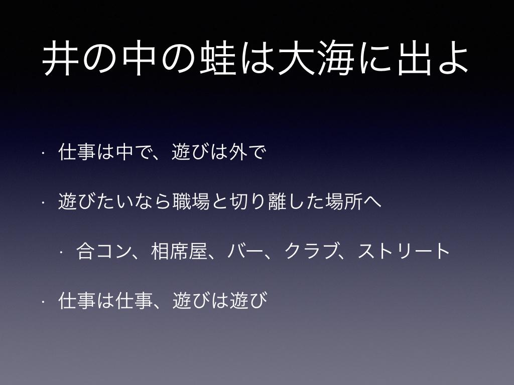 f:id:hideyoshi1537:20170527134646j:plain