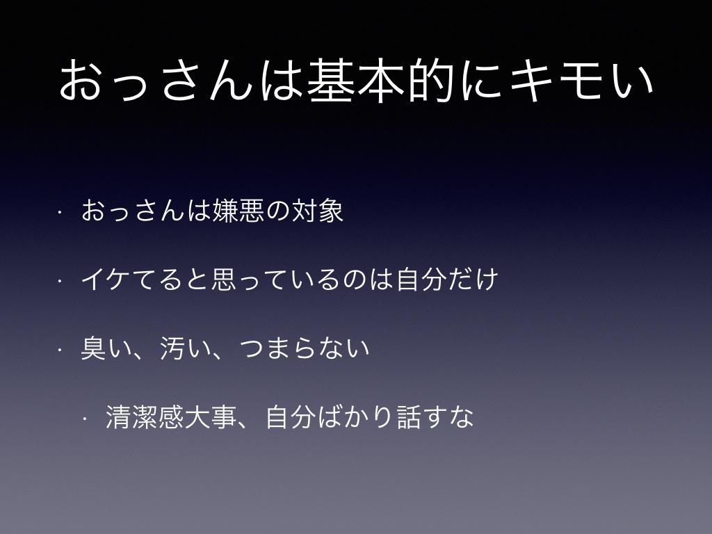 f:id:hideyoshi1537:20170527134659j:plain