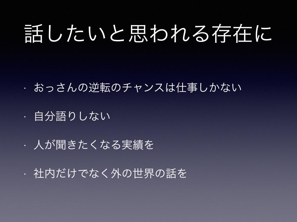 f:id:hideyoshi1537:20170527134714j:plain