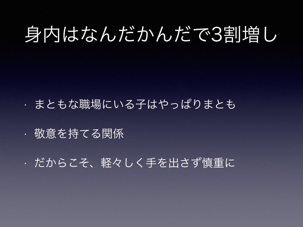 f:id:hideyoshi1537:20170527134728j:plain