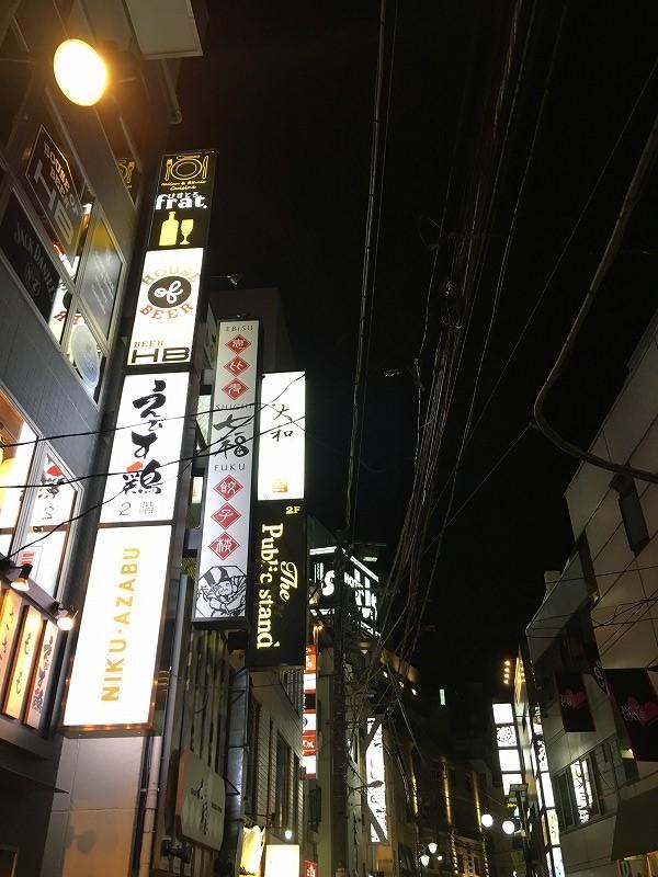 f:id:hideyoshi1537:20170604224324j:plain
