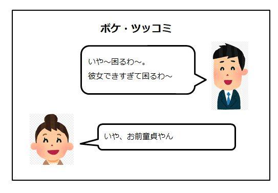 f:id:hideyoshi1537:20170621214315j:plain