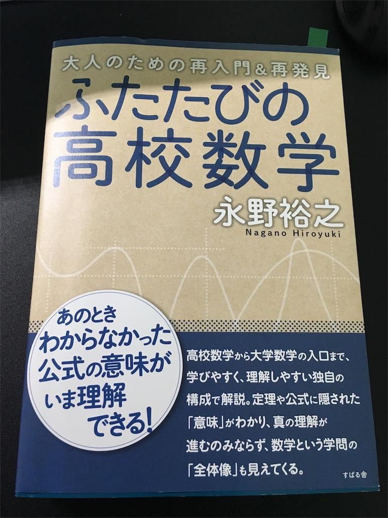 f:id:hideyoshi1537:20170812150105j:image
