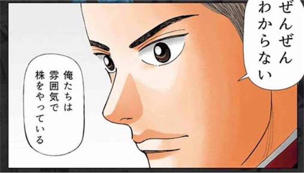 f:id:hideyoshi1537:20170825065133j:image
