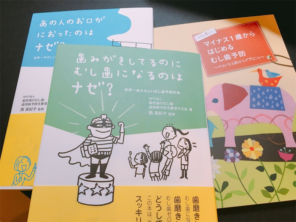 f:id:hideyoshi1537:20170918125911j:image