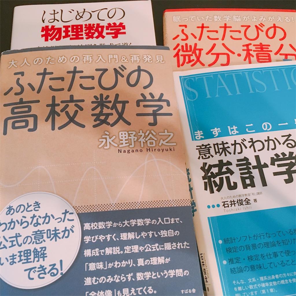f:id:hideyoshi1537:20171111164137j:image