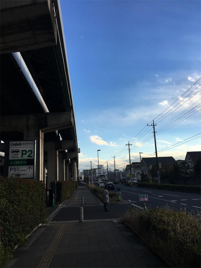 f:id:hideyoshi1537:20171126203814j:plain