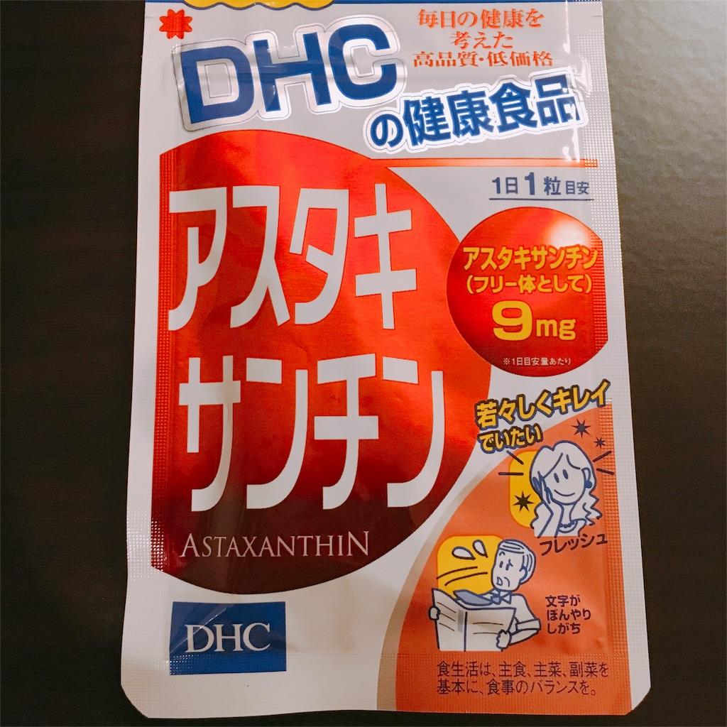 f:id:hideyoshi1537:20171203142046j:plain