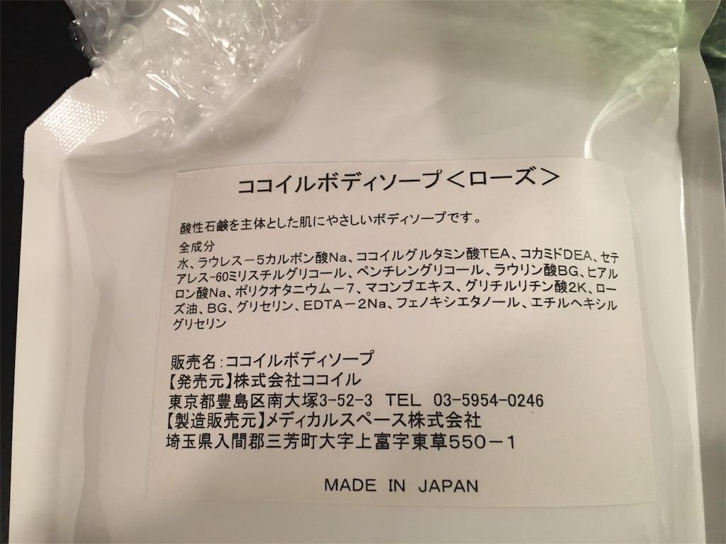 f:id:hideyoshi1537:20171203142207j:plain