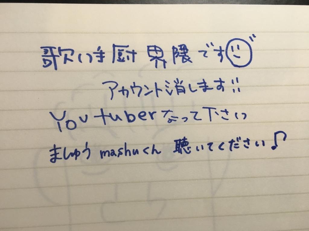 f:id:hideyoshi1537:20171217225753j:plain