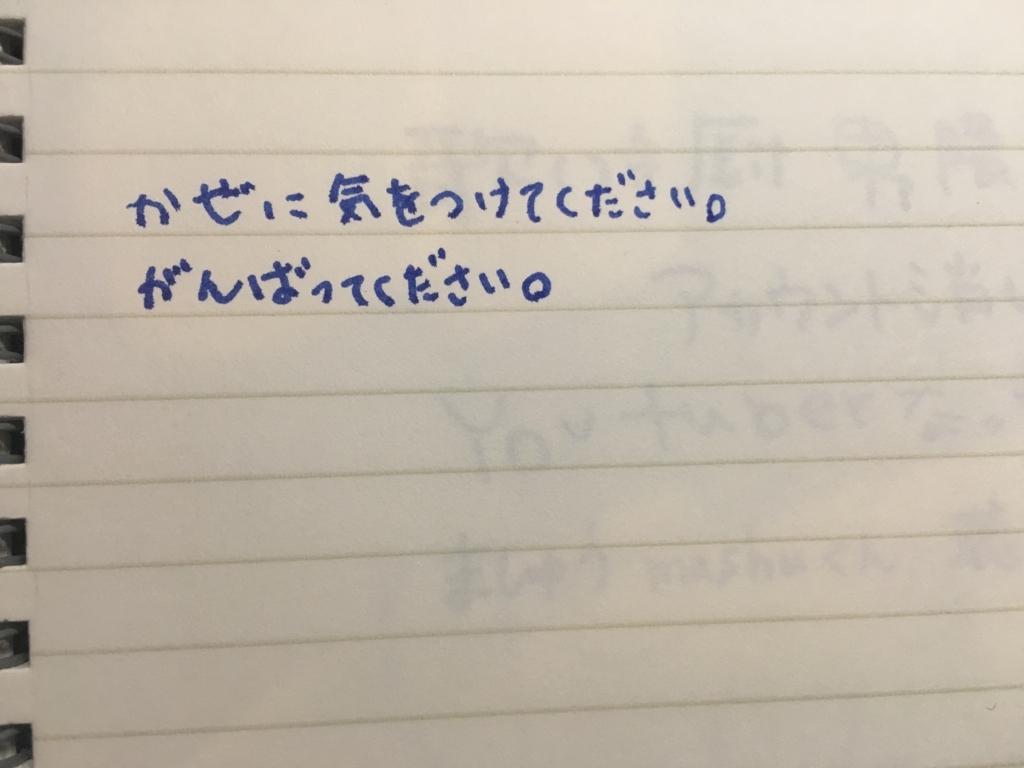 f:id:hideyoshi1537:20171217232658j:plain