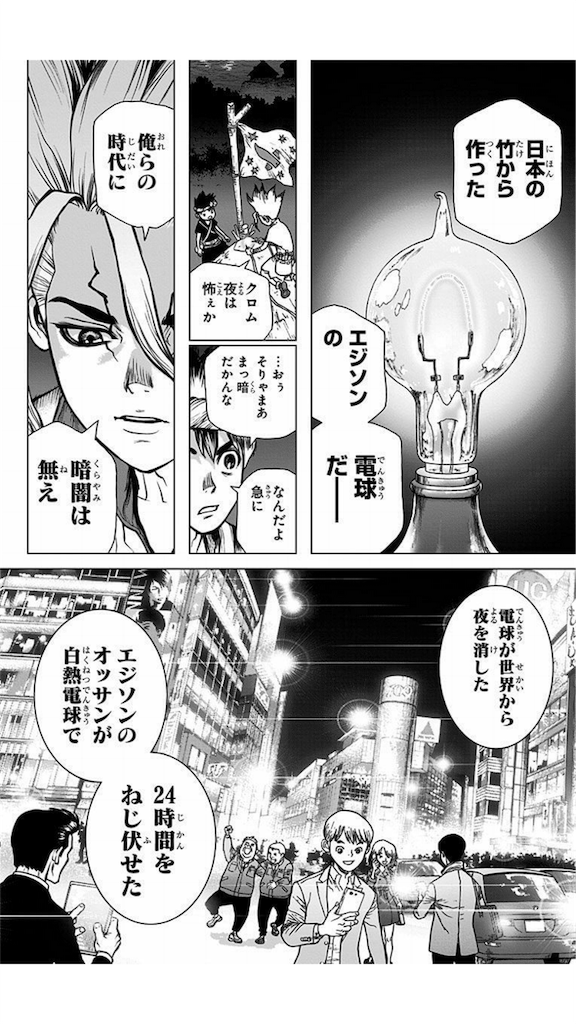 f:id:hideyoshi1537:20180124213359p:plain