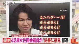 f:id:hideyoshi1537:20180310232209j:plain