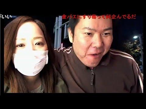 f:id:hideyoshi1537:20180314190426j:plain