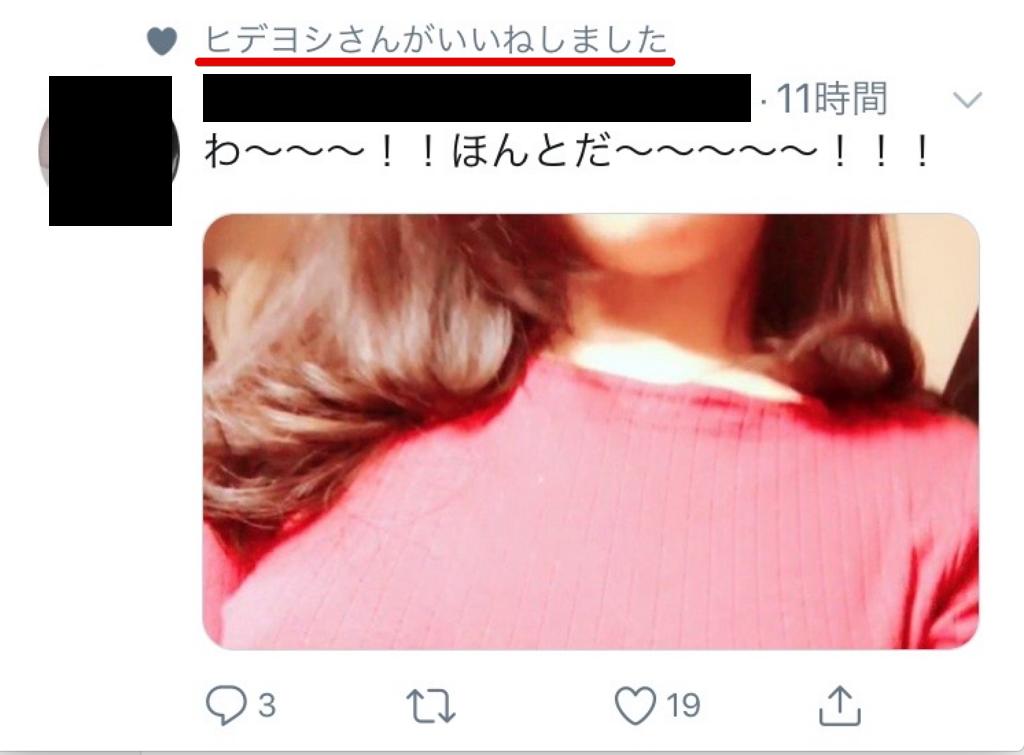 f:id:hideyoshi1537:20180315200504p:plain