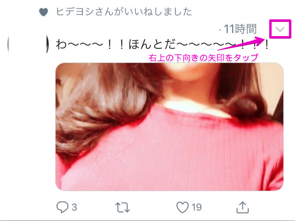 f:id:hideyoshi1537:20180315200515p:plain