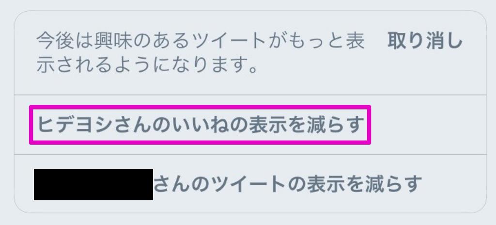 f:id:hideyoshi1537:20180315200747p:plain