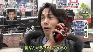 f:id:hideyoshi1537:20180331083534j:plain