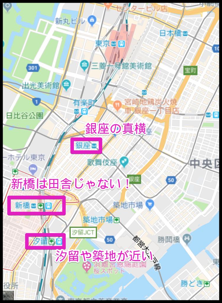 f:id:hideyoshi1537:20180331084805p:plain