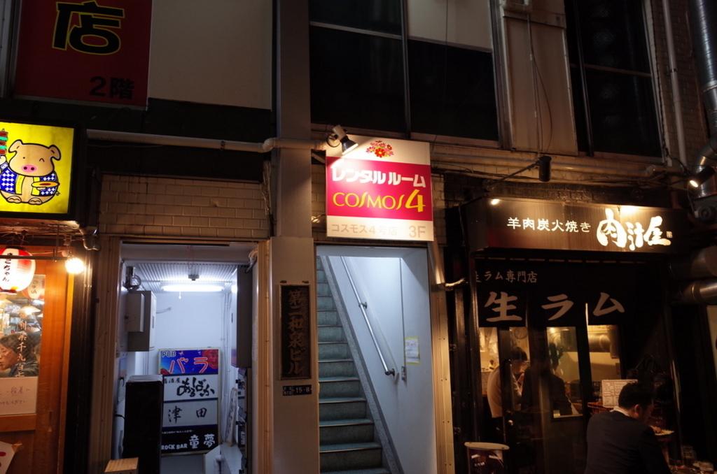f:id:hideyoshi1537:20180331104645j:plain