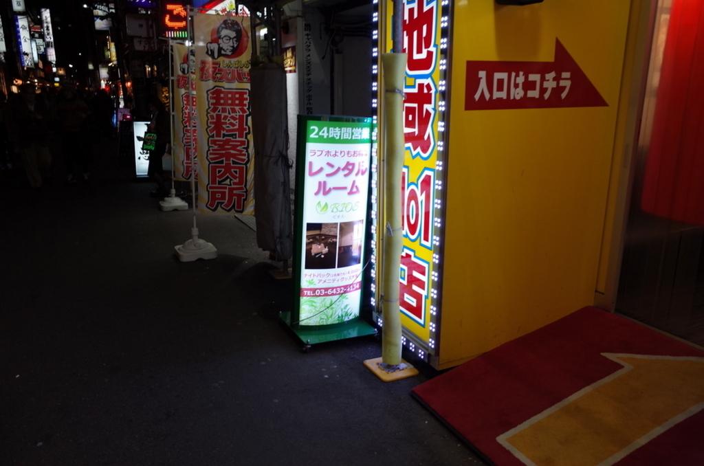 f:id:hideyoshi1537:20180331104752j:plain