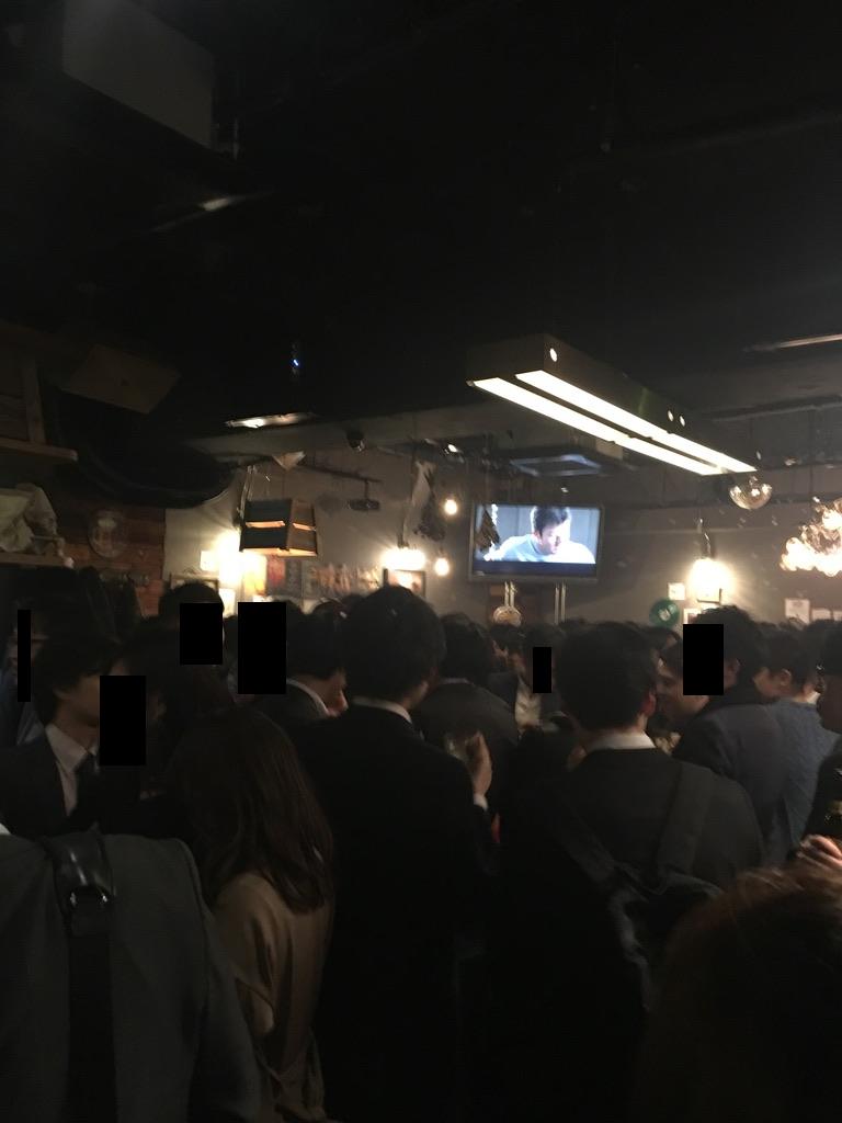 f:id:hideyoshi1537:20180401180505p:plain