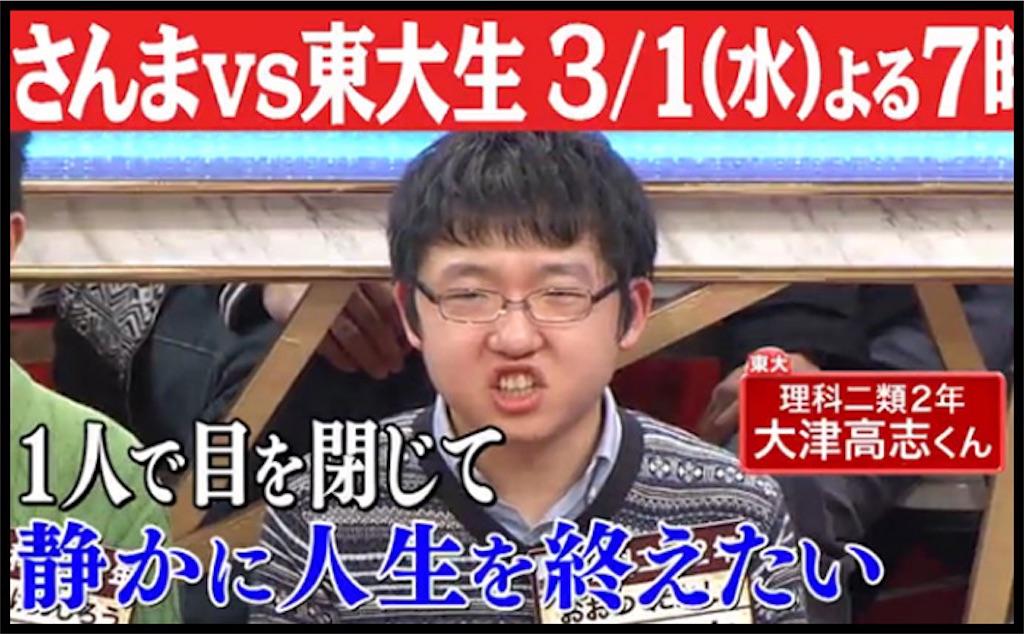 f:id:hideyoshi1537:20180404100706j:image
