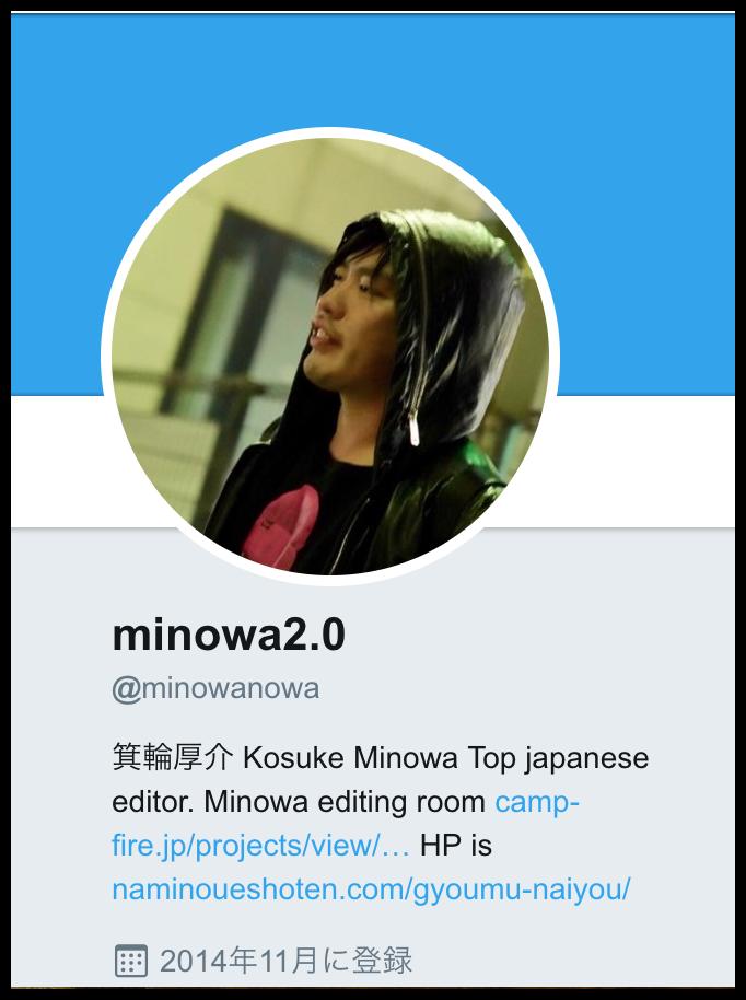 f:id:hideyoshi1537:20180406235515p:plain