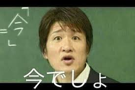 f:id:hideyoshi1537:20180407235440j:plain