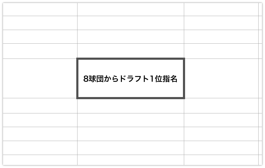 f:id:hideyoshi1537:20180409202826p:plain