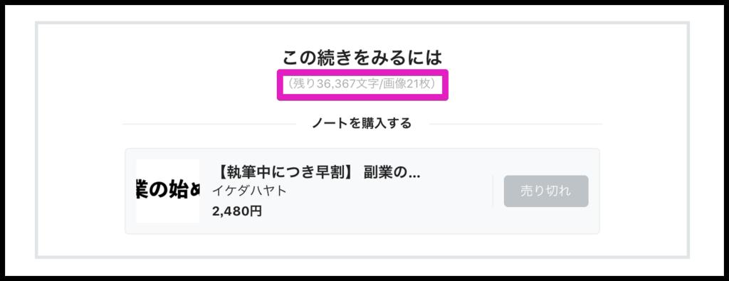 f:id:hideyoshi1537:20180413210228p:plain