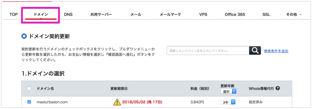 f:id:hideyoshi1537:20180415183631p:plain