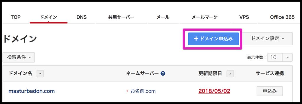 f:id:hideyoshi1537:20180415183744p:plain