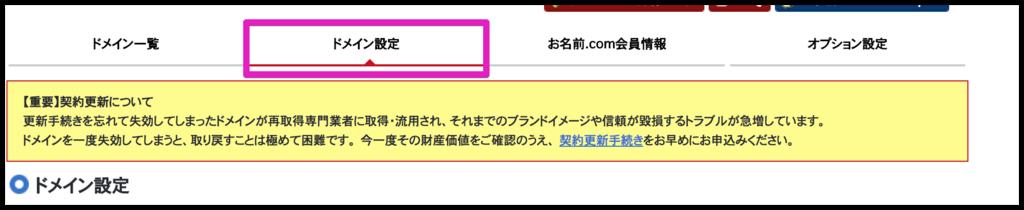 f:id:hideyoshi1537:20180415191908p:plain