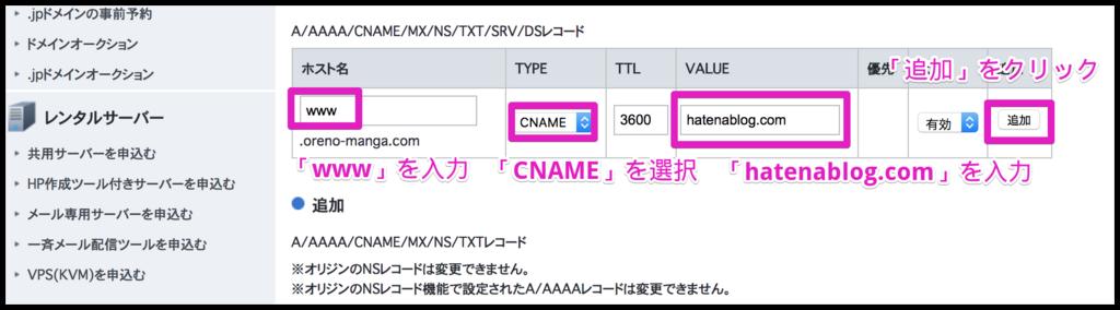 f:id:hideyoshi1537:20180415192834p:plain