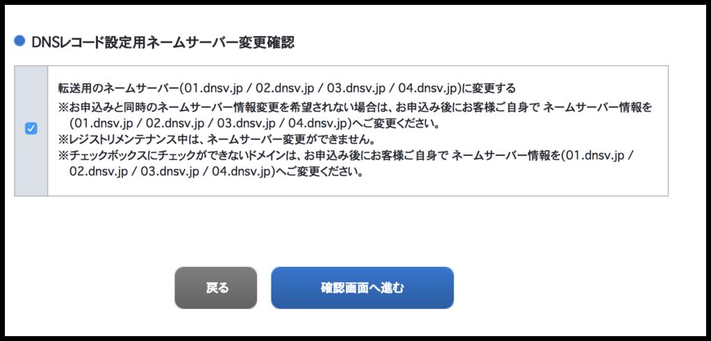 f:id:hideyoshi1537:20180415192922p:plain