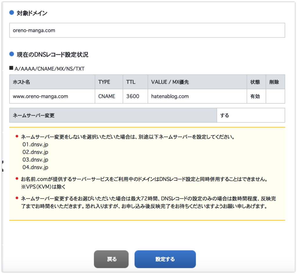 f:id:hideyoshi1537:20180415193025p:plain
