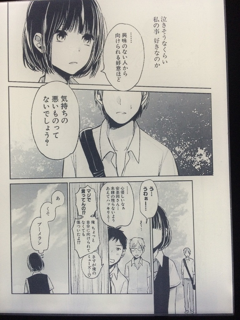 f:id:hideyoshi1537:20180421225714j:plain