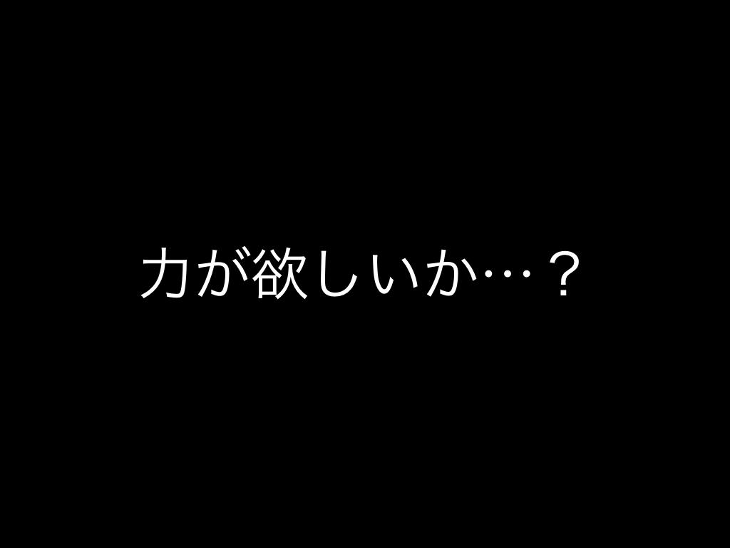 f:id:hideyoshi1537:20180422151736j:plain