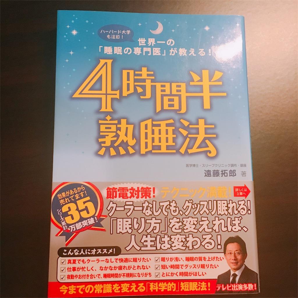 f:id:hideyoshi1537:20180425203150j:image