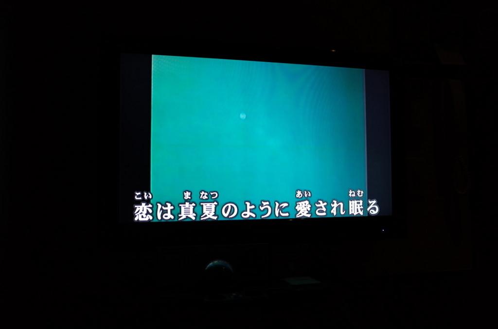 f:id:hideyoshi1537:20180502203838j:plain