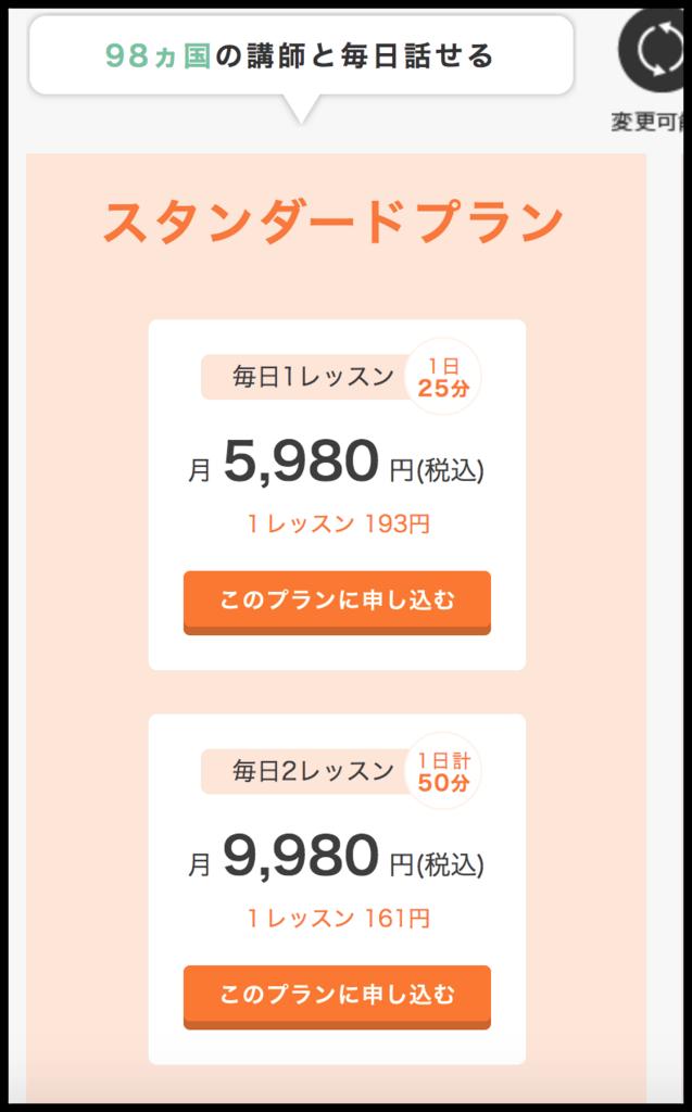 f:id:hideyoshi1537:20180503141231p:plain