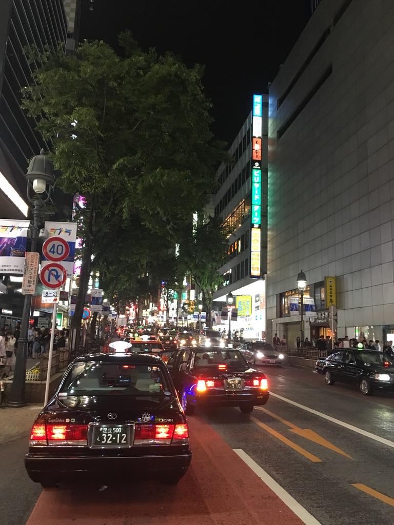 f:id:hideyoshi1537:20180504161726j:plain