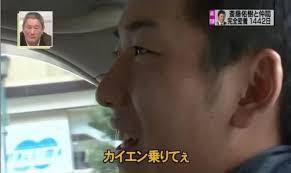 f:id:hideyoshi1537:20180505235745j:plain