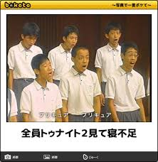 f:id:hideyoshi1537:20180508081110j:plain