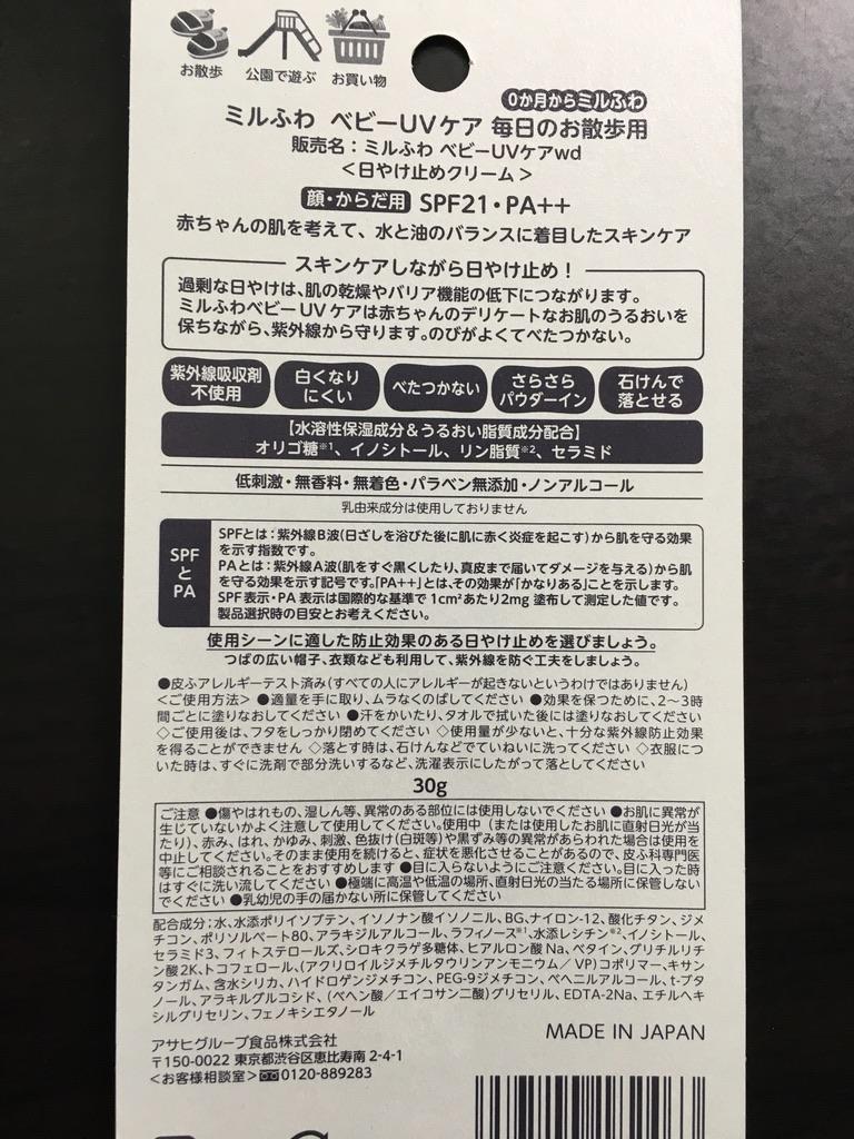 f:id:hideyoshi1537:20180528130009j:plain
